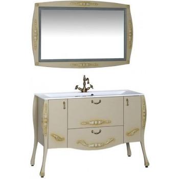 Комплект мебели для ванной Aquanet Виктория 120 олива