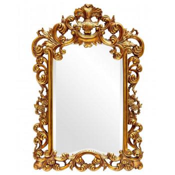Зеркало в золотой раме Bogeme Gold