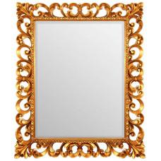 Зеркало в золотой раме Bristol Gold