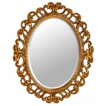 Овальное зеркало в золотой раме Daisy Gold