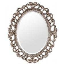 Овальное зеркало в серебряной раме Daisy Silver