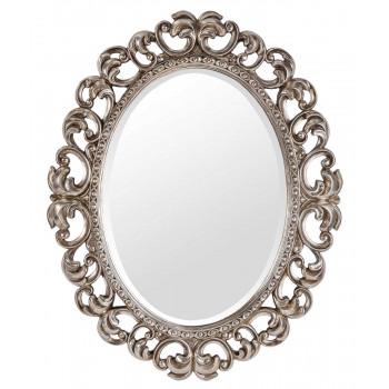 Овальное зеркало в раме Daisy Silver