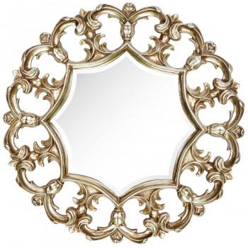 Круглое зеркало в раме Florian Silver