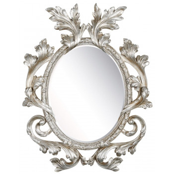 Зеркало в серебряной раме Glory Silver