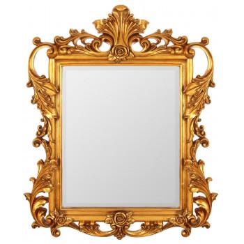 Зеркало в золотой раме Juno Gold