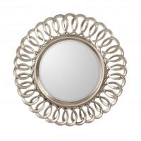 Круглое зеркало в раме Kimberly Silver