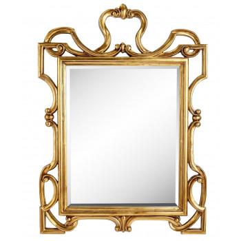 Зеркало в золотой раме King Gold