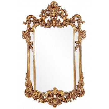 Зеркало в золотой раме Marriot