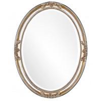 Овальное зеркало в раме Parigi Silver