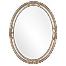 Овальное зеркало в серебряной раме Parigi Silver