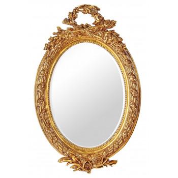 Овальное зеркало в золотой раме Picasso Gold