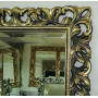 Большое настенное и напольное зеркало в полный рост «Милан» Бронза в интернет-магазине ROSESTAR фото 1