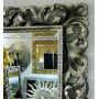 Зеркало большое на стену/напольное в раме «Монако» Венге Шампань в интернет-магазине ROSESTAR фото 2