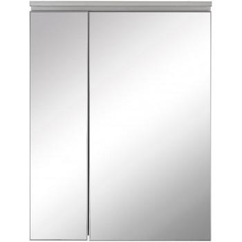 Зеркальный шкаф в ванную навесной с подсветкой «Алюминиум» 70