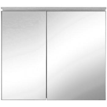 Зеркальный шкаф в ванную навесной с подсветкой «Алюминиум» 100