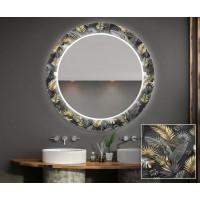 Круглое зеркало с подсветкой Декор 25