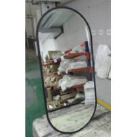 Овальное декоративное зеркало в черной раме KFG083
