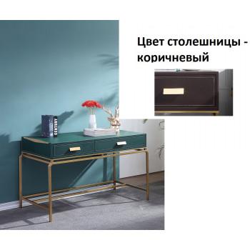 Письменный стол коричневый/матовое золото 76AR-D671