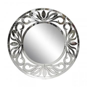 Круглое декоративное зеркало в зеркальной раме 1180х1180 KFH1216