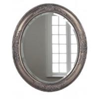 """Зеркало овальное настенное в серебряной раме """"Эвора"""" Серебро"""