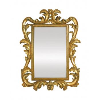 "Зеркало в винтажной раме ""Прадо"""