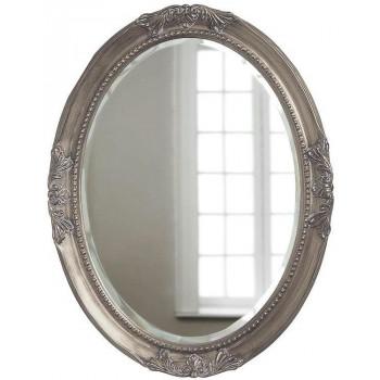 """Зеркало овальное настенное в раме """"Миртл"""" Серебро"""
