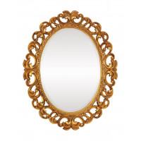 """Зеркало настенное в овальной фигурной раме """"Шербур"""" Золото"""