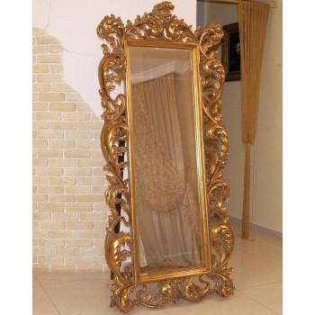 Зеркало напольное в полный рост Меривейл Золото