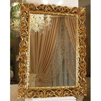 Зеркало настенное в красивой прямоугольной раме Бергамо Золото
