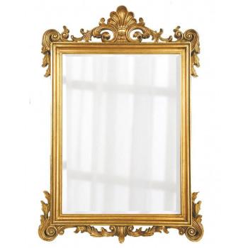 """Зеркало в золотой раме """"Марсель"""" Голд"""