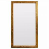 Зеркало большое напольное и настенное в полный рост в золотой раме Grigori