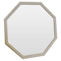 Зеркало восьмиугольное в бежевой раме Uslada