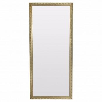 Зеркало большое напольное и настенное в серебряной раме Silver