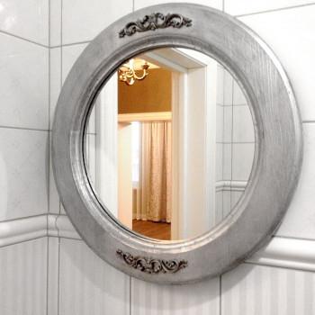 Круглое зеркало в серебряной раме Margot