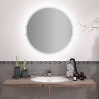 Круглое зеркало с подсветкой Лиам
