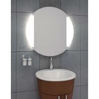 Круглое настенное зеркало со светодиодной LED-подсветкой Riya