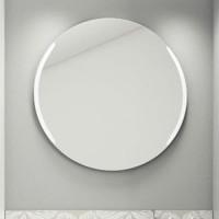 Круглое настенное зеркало со светодиодной LED-подсветкой Verona