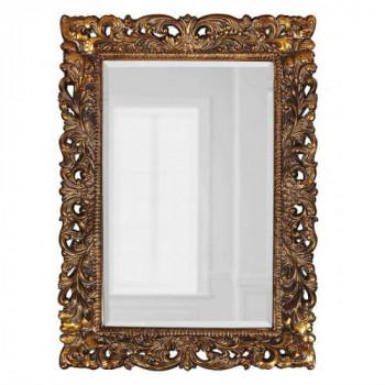 "Зеркало настенное в раме ""Гэрри"" Золото"