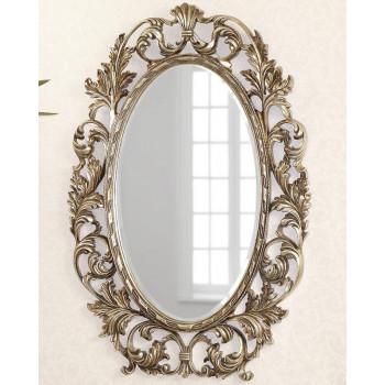 """Зеркало овальное настенное в раме """"Гойя"""" Florentine Silver"""