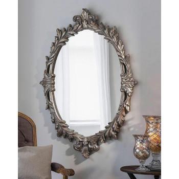 """Овальное дизайнерское настенное зеркало в раме """"Сандра"""""""