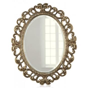 """Зеркало овальное настенное в фигурной раме """"Шербур"""" Серебро"""