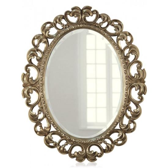 Зеркало овальное настенное в фигурной раме Шербур Серебро