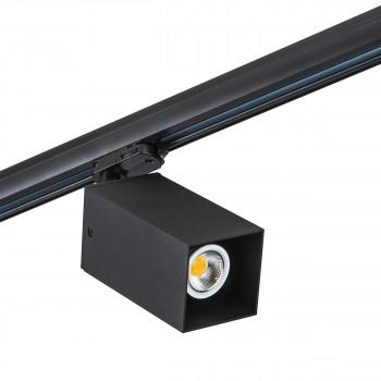 Трековый светодиодный светильник на штанге Rullo Rullo Lightstar A3T216587