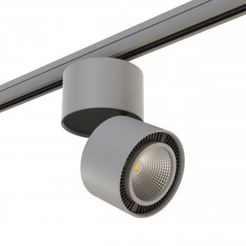 Трековый светодиодный светильник на штанге Forte Forte Muro Lightstar A3T214839