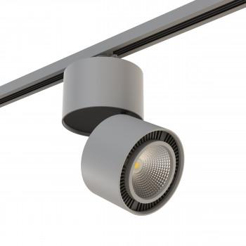 Трековый  светодиодный светильник на штанге Forte Forte Muro Lightstar A1T214839