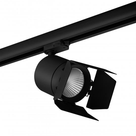 Трековый светодиодный светильник на штанге Canno Canno Lightstar C157297 в интернет-магазине ROSESTAR фото