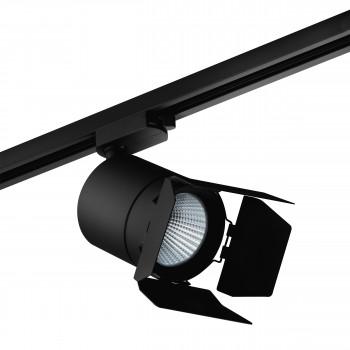 Трековый светодиодный светильник на штанге Canno Canno Lightstar C127497