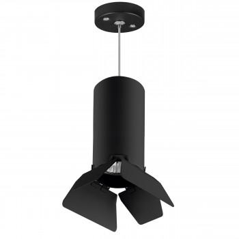 Подвесной светильник Rullo Rullo Lightstar RP6487487