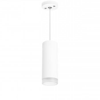Подвесной светильник Rullo Rullo Lightstar RP48630