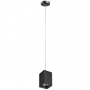 Подвесной светильник Rullo Rullo Lightstar RP337